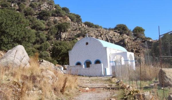 What to see and do in the Irakleidon area (Kardamena, Antimachia, Mastichari)