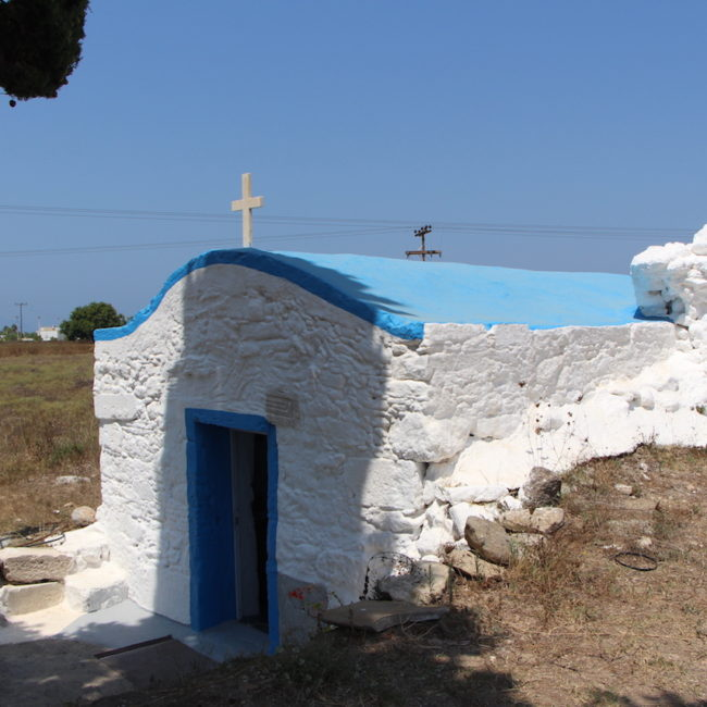 St George Mastichari