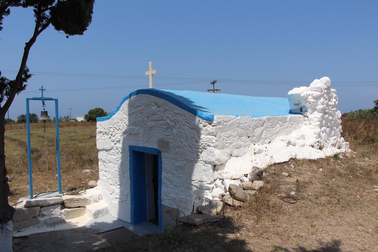 St George Mastichari