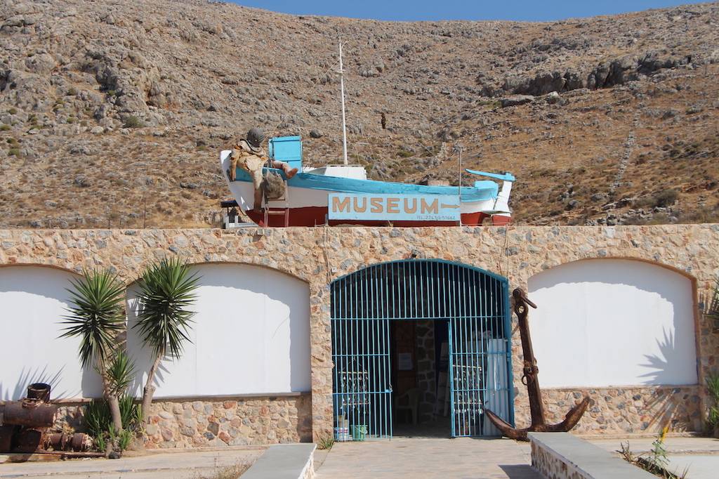 The entrance of the Vlihadia Museum