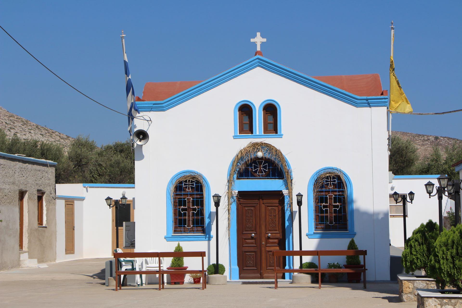 Church in Pserimos